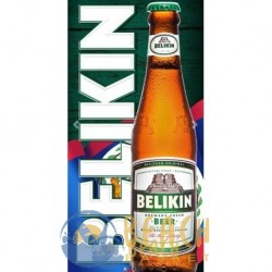 Belikin Light Beer - CASE OF 24